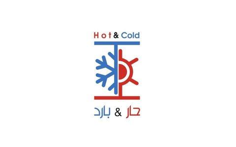 صيانة ثلاجات عمان الاردن 0796541466 مؤسسة حار بارد للاجهزة الكهربائية وصيانتها