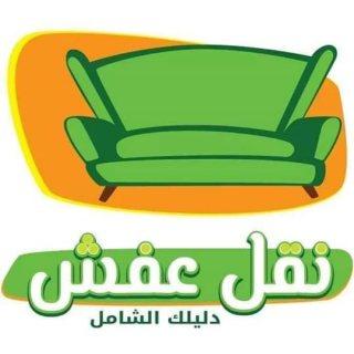 N//0797747042//خدمات نورهان لخدمات نقل الأثاث عمان والمحافظات