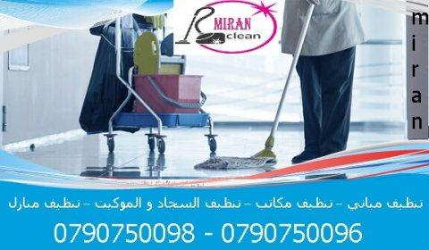 توفير عاملات لاعمال التنظيف اليومي فقط