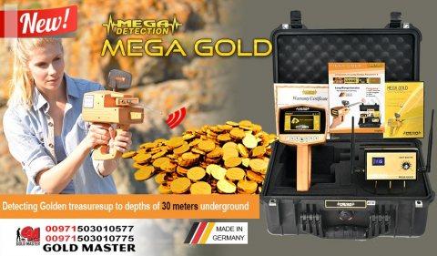 جهاز كشف الذهب 2019 | جهاز ميجا جولد في الاردن