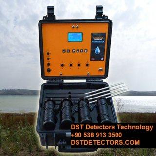جهاز كشف المياه الجوفية والأبار  BR 700 PRO