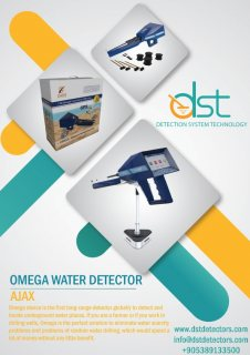 OMEGA احدث جهاز لكشف المياه الجوفية والأبار تحت الأرض