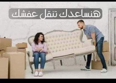 شركة نقل اثاث فى عمان??????????