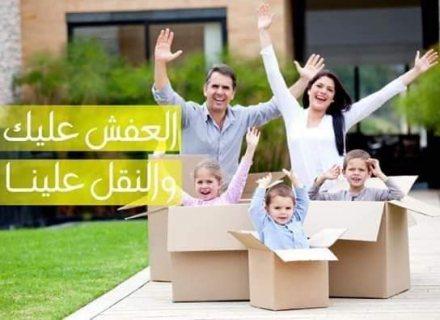 شركة نقل اثاث فى الاردن 0790067213شركة سنابل الخير لنقل الأثاث المنزلي