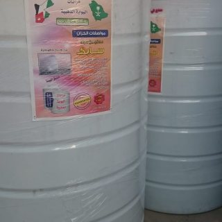 خزانات مياه بلاستيكية