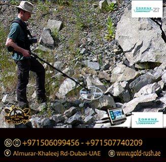 جهاز كشف الذهب والكنوز والعملات والدفائن LORENZ DEEP MAX Z1