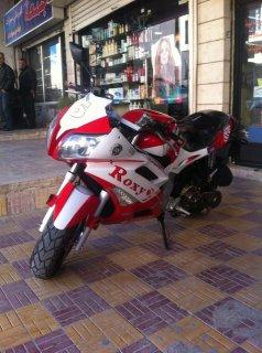 سكوتر 150 cc