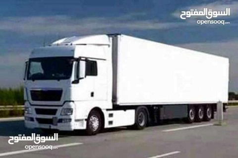المختصين لنقل وتغليف عفش في الأردن 0790463354