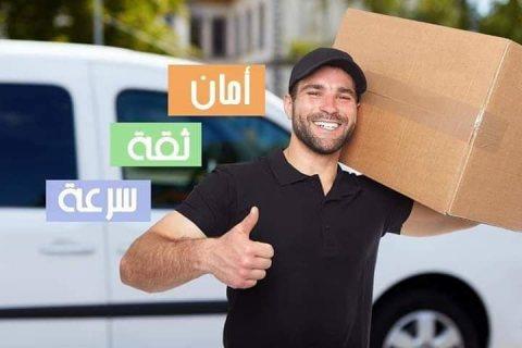 خدمات نقل الأثاث المنزلي 0790067213