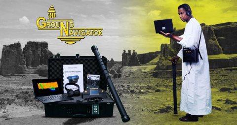 جراوند نافيجيتور 3D | جهاز كشف الذهب التصويرى ثلاثى الابعاد