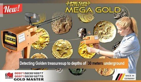 جهاز ميغا جولد كاشف الذهب الدفين  2019 |  MEGA GOLD