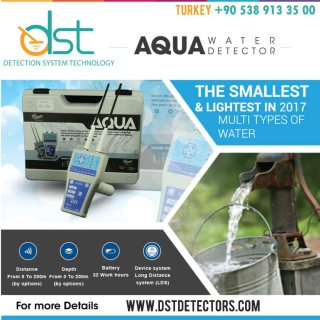 كاشف المياه Underground Water Detector AQUA