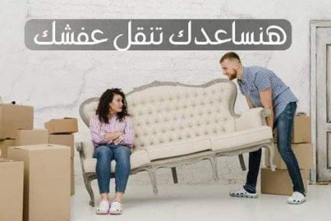 شركة نورهان للنقل الأثاث عمان والمحافظات 0797098721\\?خدمات فك وتغليف ونقل