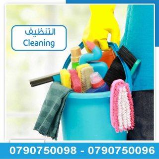 نوفر عاملات تنظيف مدربات لجميع الخدمات
