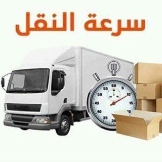 شركة سنابل الخير لنقل الأثاث المنزلي