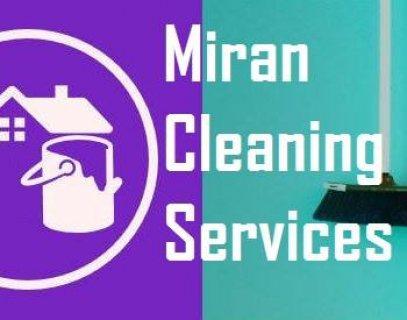 تأمين عاملات للتنظيف والترتيب بنظام المياومة