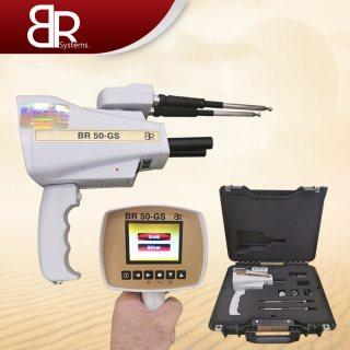جهاز كشف الذهب والفضة تحت الارض ( BR50 GS ) - شركة العريمان