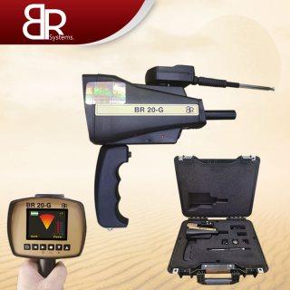 جهاز ( BR20 G ) - جهاز كشف الذهب في باطن الارض - ALAREEMAN