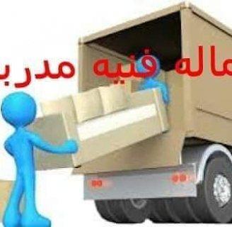 شركه الفوارس لنقل الأثاث 0797301720 bayaak