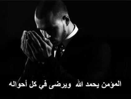 زواج انا مصري عمري54سنة0791523926 التفاصيل