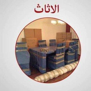 شركة المحبة سرعه في العمل نقل أثاث في الأردن