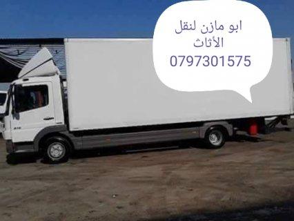 نقل أثاث في عمّان 0797301575