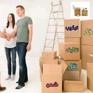 نسعد لكم في خدمة عفش 0797946155 +بيت السعادة. ??