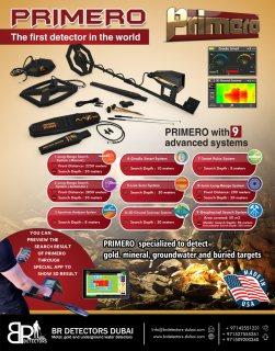 best gold detector / Primero Ajax