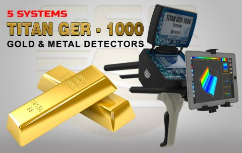 جهاز كشف الدفائن والاثار والذهب الخام بالاردن | تيتان 1000