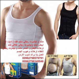 اخفاء الكرش وترهلات الجسم مشد قميص البطن والخصر مشد و تيشيرت