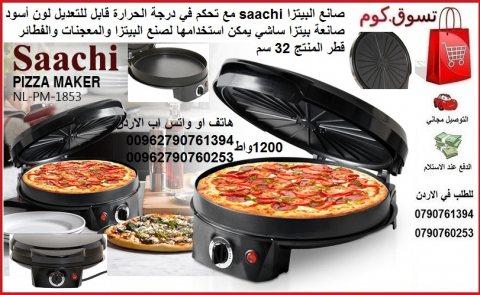 جهاز اعداد البيتزا والمعجنات - في المنزل جهاز saachi  قطر المنتج 32 سم صانعة