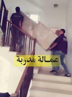 ?????????? جوهرة عبدون لنقل والترحيل الأثاث المنزلي فك ونقل وشحن