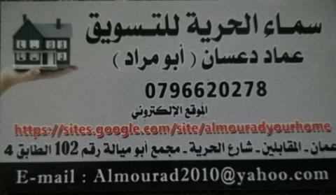 14 دونم في الطنيب العيادات 50 الف الدونم