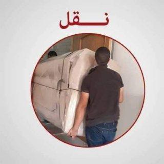 شركة المحبة لنقل الأثاث داخل وخارج عمان 0797881064