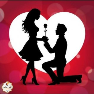 مرحبا انا شب ابحث على فتات لعلاقة حب جاده لتواصل 0797088757