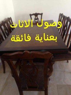 شركة المحبة تتشرف بزبأنا الكرام للنقل الأثاث 0797881064