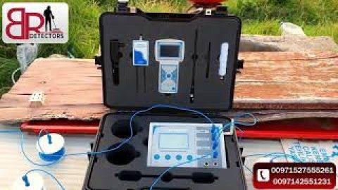 جهاز كشف المياه الجوفية والابار WF 30 GH