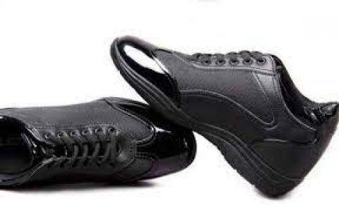 حذاء التخسيس وزيادة الطول جاو مودا - Gao Moda -