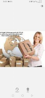 شركات نقل اثاث في عمان في الاردن  شركة روزان لنقل الأثاث 0796360541