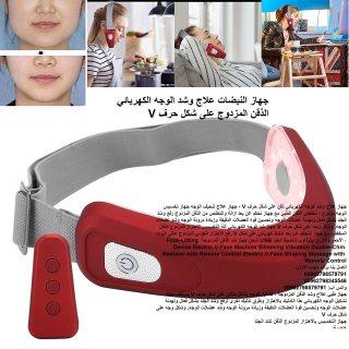 جهاز النبضات علاج وشد الوجه الكهربائي ذقن على شكل حرف V - جهاز