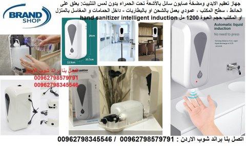 جهاز صابون رغوة - على الجدار مستلزمات نظافة - جهاز تعقيم الايدي - صابون