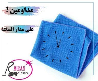 نقدم خبرتنا عالية بكافة اعمال التنظيف اليومي