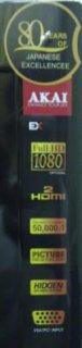 تلفزيون LCD AKAI  20 بوصه للبيع