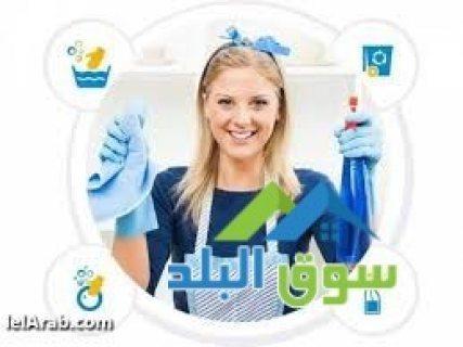 0791892219/شركة هند لخدمات تنظيف المنزل والمكاتب والشركات