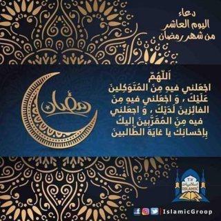 مطلوب سكرتيرة سكان عمان لمشروع خدمات عامة