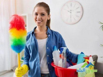 شركة هند لخدمات تنظيف المنزل  (0796556043?