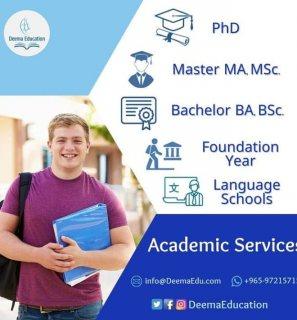 خدمات أكاديمية واستشارات للطلبة والمبتعثين من كافة الدول