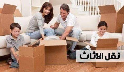 شركة السلام لنقل الأثاث المنزلي والمكتبى