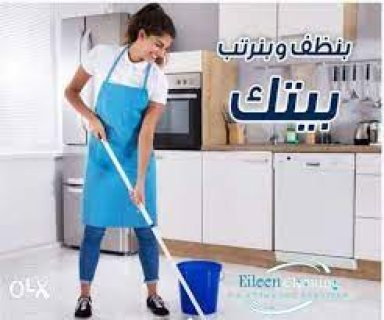 يتوفر لدينا خادمات منازل للتنظيف والترتيب