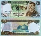 عملة 25-دينار عراقي اثرية